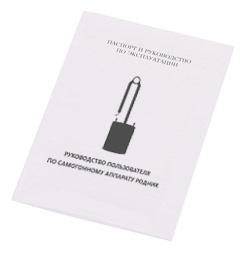 Инструкция по эксплуатации аппарата Родник